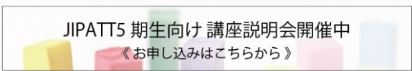 説明会アイコン4