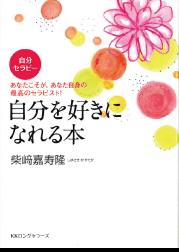 syoseki-kazz-jibun1