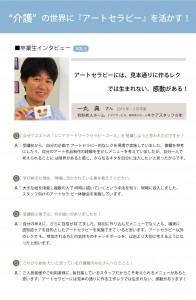 シニア卒業生Vol.3