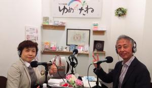 クエスト代表柴崎がラジオ出演いたします。
