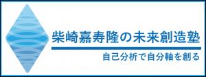 HP用サイドバナー640x240